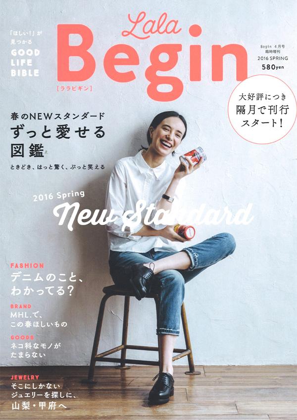 Ririan Ono/レディースモデル・女性モデル/be Natural ビーナチュラル /bnmは東京のモデル事務